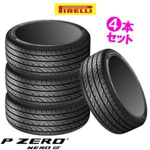 (4本特価) 195/45R16 84V XL ピレリ Pゼロ ネロGT 16インチ サマータイヤ 4本セット P ZERO NERO GT|car-mania