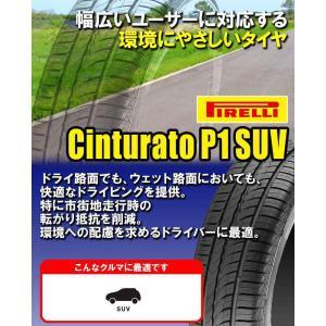 (在庫有)(4本特価) 215/60R17 96H ピレリ チントゥラートP1 17インチ サマータイヤ 4本セット Cinturato P1|car-mania|02