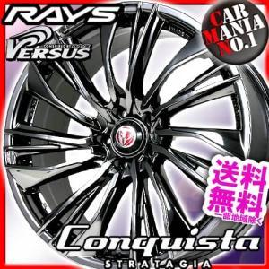 RAYS / 穴数:5 19インチ×8.0J [ホイール1本(単品)] (EAA) PCD:114.3 インセット:45 VERSUS STRATAGIA Conquista