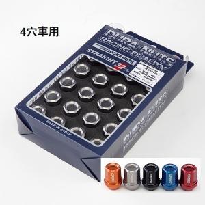(在庫有) レイズ ジュラルミンロック&ナットセット L32ストレートタイプ(4穴用) 19HEX M12×1.5/M12×1.25 全5色 RAYS DURA-NUTS L32 STRAIGHT TYPE 16P car-mania