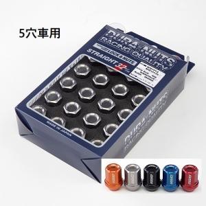 (在庫有) レイズ ジュラルミンロック&ナットセット L32ストレートタイプ(5穴用) 19HEX M12×1.5/M12×1.25 全5色 RAYS DURA-NUTS L32 STRAIGHT TYPE 20P car-mania