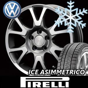 【送料無料】【VW ゴルフ 5 】ENCO ERZ & ピレリ アイス アシンメトリコ 205/55R16 【スタッドレス ホイール4本セット】【16インチ】|car-mania