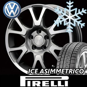 【送料無料】【VW シャラン】ENCO ERZ & ピレリ アイス アシンメトリコ 215/60R16 【スタッドレス ホイール4本セット】【16インチ】|car-mania