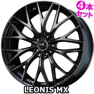 (4本特価) 17×7.0J +47 5/114.3 レオニスMX (PBMC/TI) ウェッズ 17インチ ホイール4本セット WEDS LEONIS MX