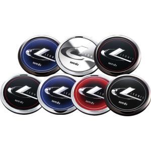 【ホイールキャップ】 Weds LEONIS (ウエッズ レオニス) ホイールセンターキャップ各カラー オプションオーナメント|car-mania