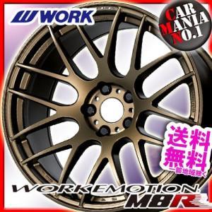 19×10.5J +12 5/114.3 ワークエモーションM8R (AHG) ワーク 19インチ ホイール1本|car-mania