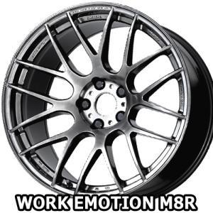 18×7.5J +47 5/100 ワークエモーションM8R (GTK) ワーク 18インチ ホイール1本|car-mania