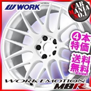 (4本特価) 19×10.5J +12 5/114.3 ワークエモーションM8R (WHT) ワーク 19インチ ホイール4本セット|car-mania