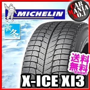 (在庫有)(2017年製) 155/65R14 75T ミシュラン エックスアイス XI3 14インチ スタッドレスタイヤ 1本 X-ICE XI3