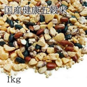 国産健康五穀米 1kg(200g×5袋) もち麦 大豆 黒米 赤米 もちあわ 雑穀米|car-media