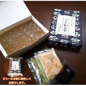京都のわらび餅 国産黒本蕨使用 京のひむろ わらび car-media