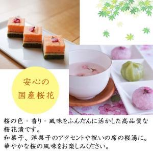 無添加の桜花漬け(さくらの花の塩漬け) 1kg|car-media|03