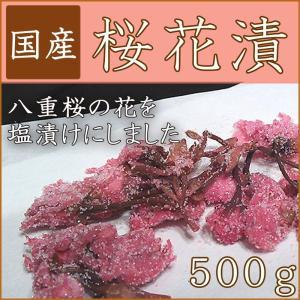 無添加の桜花漬け(さくらの花の塩漬け) 500g|car-media