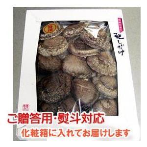 京丹波産 原木栽培干ししいたけ 贈答用150g|car-media