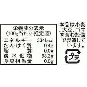 本わらび粉 国産・無農薬 京都の蕨粉「黒本蕨」100g 2160円!(送料別)|car-media|09