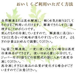 国産冷凍よもぎ若草 1kg 無添加・無農薬|car-media|05