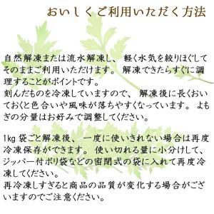 送料無料!国産冷凍よもぎ若草 10kg 国産・無農薬 業務用|car-media|05