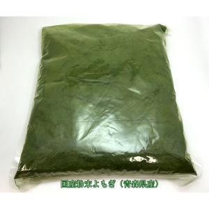国産粉末よもぎ 1kg|car-media|05