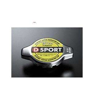D-SPORT 16401-C010 スーパーラジエターキャップ|car-parts-shop-mm