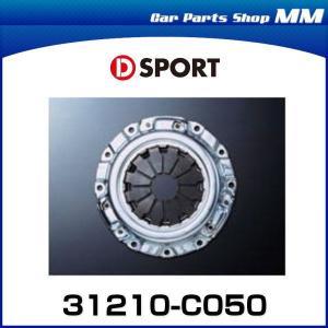 D-SPORT 31210-C050 クラッチカバー (X4) ストーリア用|car-parts-shop-mm