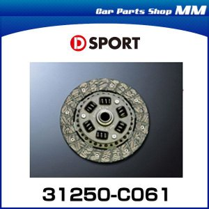D-SPORT 31250-C061 スーパーノンアスベスト・クラッチディスク ブーンX4用|car-parts-shop-mm
