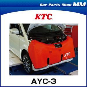 KTC AYC-3 フロントカバー|car-parts-shop-mm