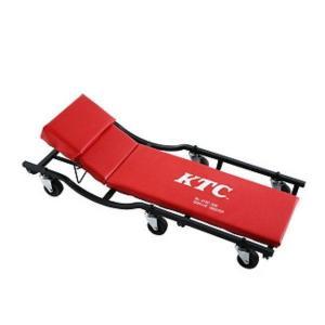 KTC AYSC-20R サービスクリーパー(リクライニングタイプ)|car-parts-shop-mm