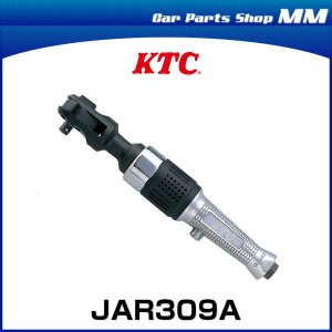 KTC JAR309A 強力型メガラチェ 9.5sq.|car-parts-shop-mm