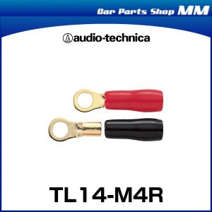 audio-technica オーディオテクニカ TL14-M4R ケーブルターミネータ(R型圧着タ...