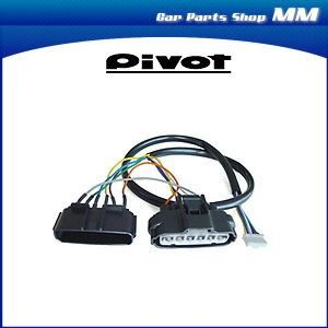PIVOT ピボット 3-drive 車種別専用ハーネス car-parts-shop-mm