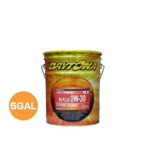 「エボルブネオSN PLUSマルチタイプ」は、全合成べースオイルを使用したオリジナル配合の高性能・高...