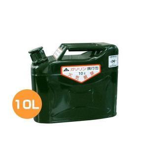 小林物産 ガソリン携行缶 KS-10Z 10L (ジープ缶) car-parts-shop-mm