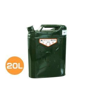 小林物産 ガソリン携行缶 KS-20Z 20L (ジープ缶) car-parts-shop-mm