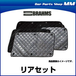BRAHMS ブラームス B1-002-R bB用ブラインドシェード 【NCP20/21/25】 リアセット|car-parts-shop-mm