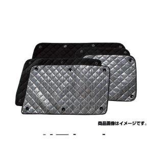 BRAHMS ブラームス B1-003-R アルファード用ブラインドシェード 【ANH・MNH10/15】 リアセット|car-parts-shop-mm