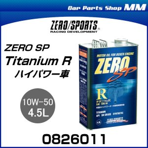 ZERO SPORTS ゼロスポーツ 0826011 ZERO SP チタニウムRエンジンオイル 4.5L缶 10W-50|car-parts-shop-mm