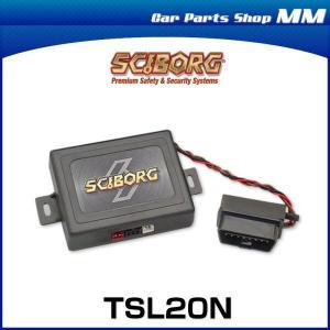 KIRAMEK キラメック SCIBORG TSL20N 日産車専用車速連動オートドアロックシステム car-parts-shop-mm