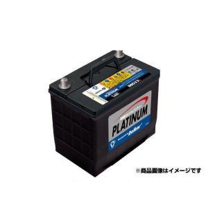 Delkor デルコア D-57412/PL プラチナバッテリー|car-parts-shop-mm