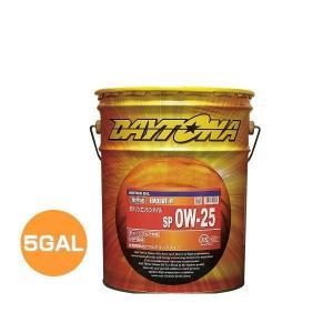 「エボルブネオ ECO-Spec」は、全合成ベースオイルを使用したオリジナル配合に、独自FM剤(超高...