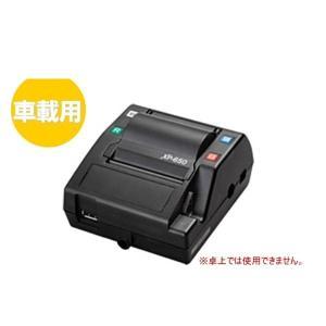 DENSO デンソー 998002-9650 車載用プリンタ XP-650(卓上使用不可)(ETCプリンター)|car-parts-shop-mm