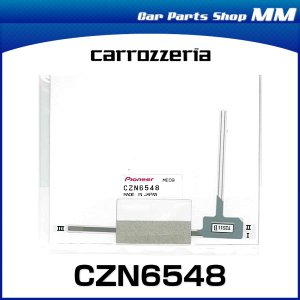carrozzeria カロッツェリア CZN6548 フィルムアンテナB (フィルム1枚)※CZN6540の後継|car-parts-shop-mm