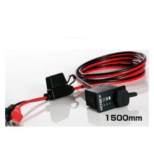 CTEK シーテック WC56380 インジケーターパネル 1500mm|car-parts-shop-mm