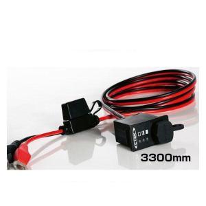 CTEK シーテック WC56531 インジケーターパネル 3300mm|car-parts-shop-mm
