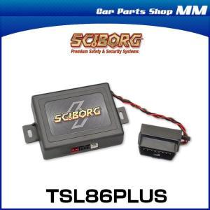 KIRAMEK キラメック SCIBORG TSL86PLUS トヨタ86・スバルBRZ専用車速連動オートドアロックシステム(緊急時アンロック機能付き) car-parts-shop-mm