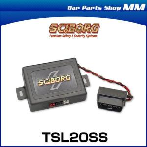 KIRAMEK キラメック SCIBORG TSL20SS 軽自動車専用(スズキ、マツダ、日産)車速連動オートドアロックシステム(セレクトタイプ) car-parts-shop-mm