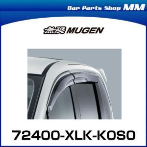 無限MUGEN 72400-XLK-K0S0 ベンチレーテッドバイザー FREED フリード GB3・GB4/GP3 FREED Spike フリードスパイク GB3・GB4/GP3 car-parts-shop-mm