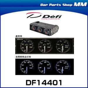 日本精機 Defi デフィ DF14401 DIN-Gauge 1DINサイズ3連メーター (温度計2個、圧力計1個)(ディンゲージ) car-parts-shop-mm