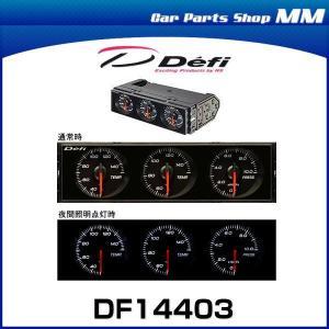 日本精機 Defi デフィ DF14403 DIN-Gauge 1DINサイズ3連メーター (温度計2個、圧力計1個)(ディンゲージ) car-parts-shop-mm