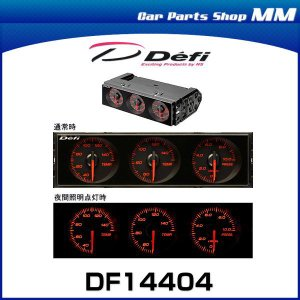 日本精機 Defi デフィ DF14404 DIN-Gauge 1DINサイズ3連メーター (温度計2個、圧力計1個)(ディンゲージ) car-parts-shop-mm