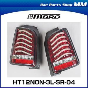 M-BRO エムブロ HT12NON-3L-SR-04 フルLEDテールランプ インナーレッド/スモーク N-ONE エヌワン|car-parts-shop-mm